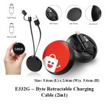 E332G -- Byte Retractable Charging Cable (2in1)